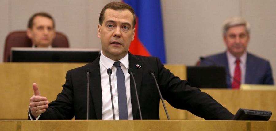 МедведевГосдума