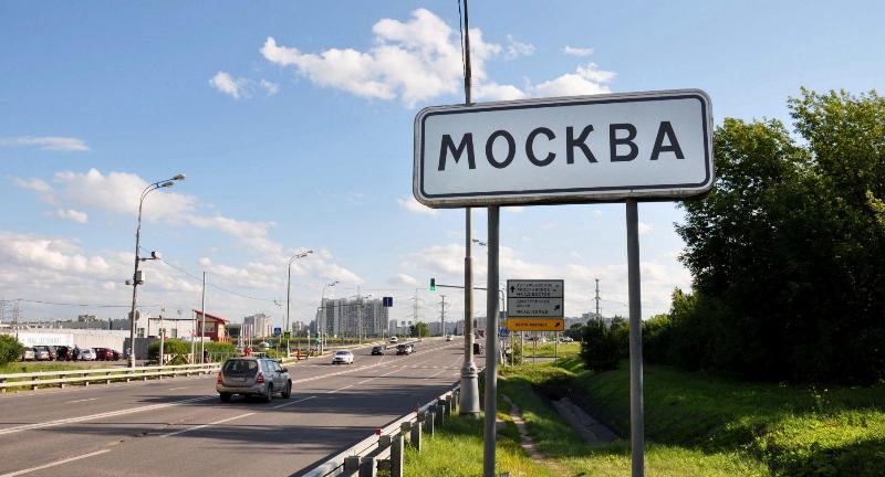 Муниципальные выборы в Москве: к чему готовятся партии