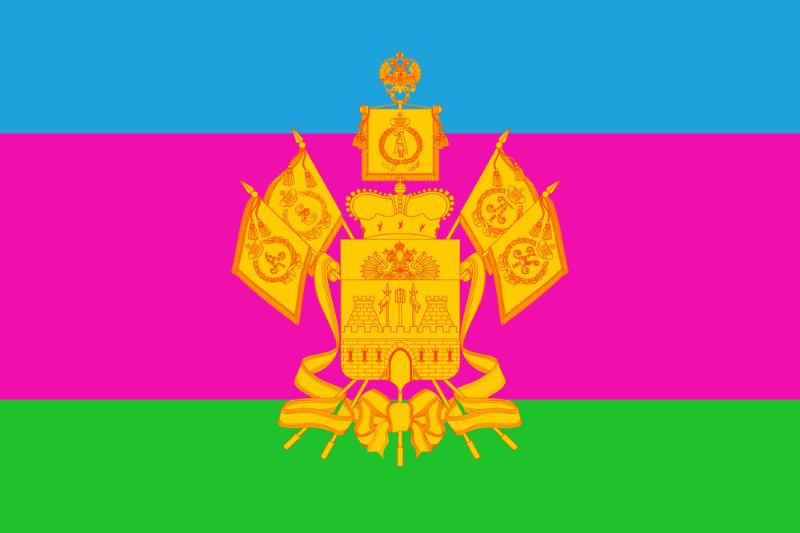 Выборы-2018. Ожидания. Краснодар