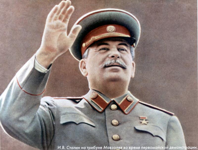 Я-Ватник-разное-5-колона-сталин-1353408