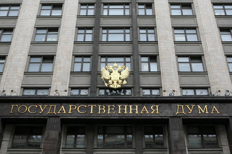 gosduma_rf-moskva-photo-2