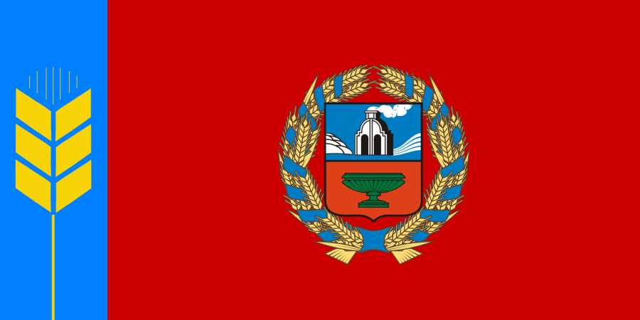 1600px-Flag_of_Altai_Krai.svg