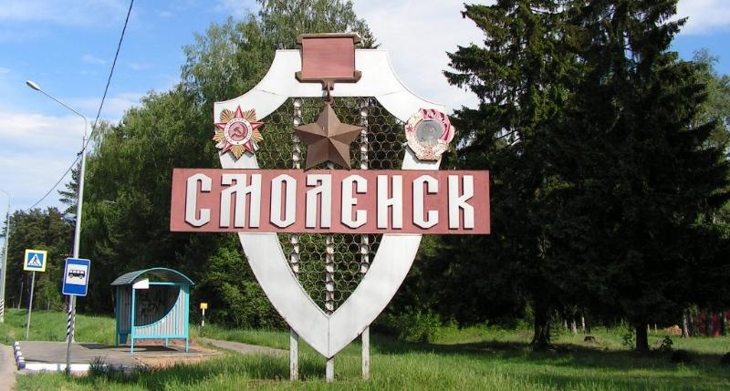 Смоленск остался без мэра