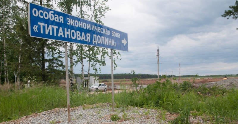 Свердловская область опять привлекает внимание