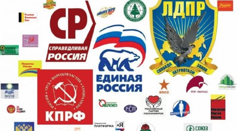 Беспартийная Россия - теперь в стране 77 партий