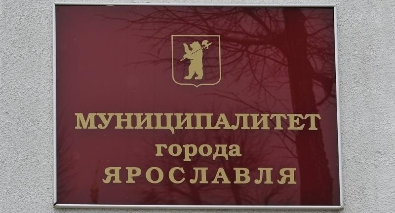 Ярославль. Выборы мэра. Подробности