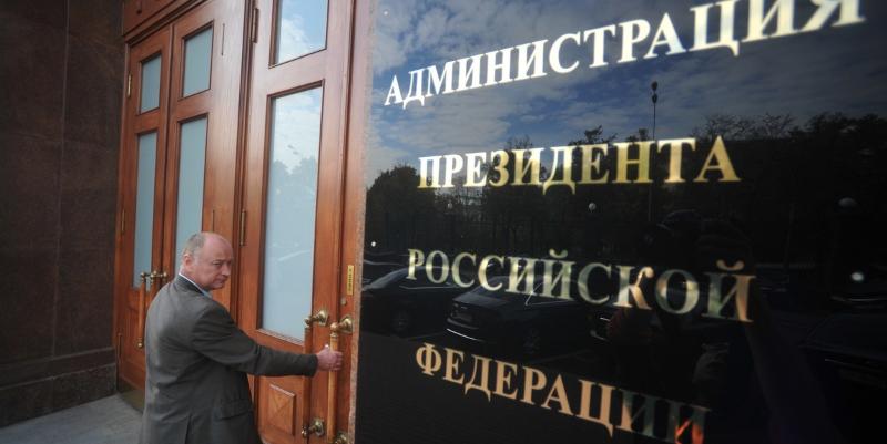 АП и эксперты: те же плюс Харичев