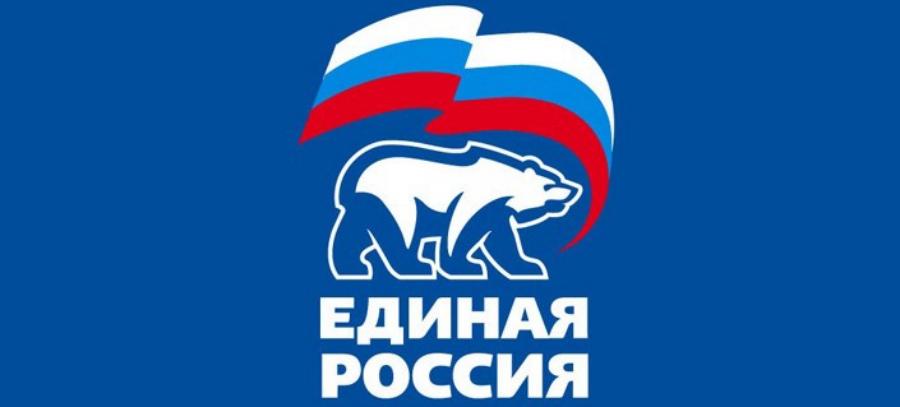 Съезд ЕР: к чему готовятся депутаты
