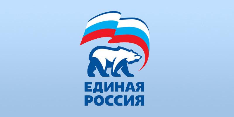 """""""Единая Россия"""": 100 тысяч руководителей"""