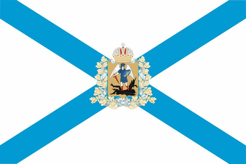 Выборы-2018. Ожидания. Архангельск