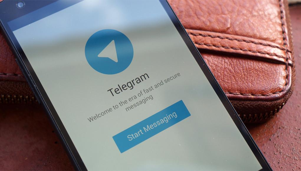 Telegram: конец