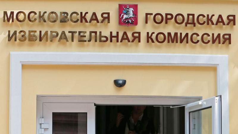 Выборы-2017: Москва идёт на рекорд
