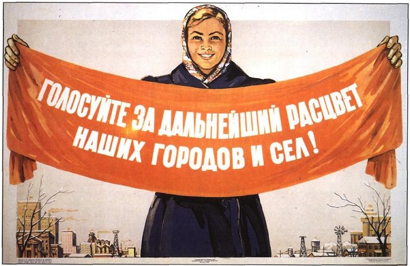 Mail.Ru позовет на выборы