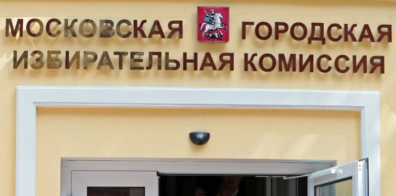Плюс миллион: как голосовала Москва