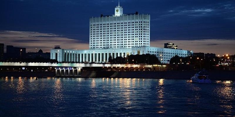Правительство РФ: пакетное предложение