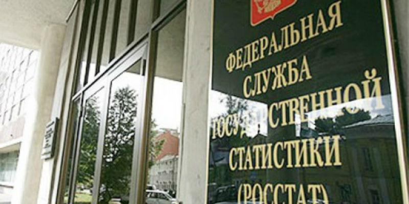 Промышленность в РФ: неожиданный поворот