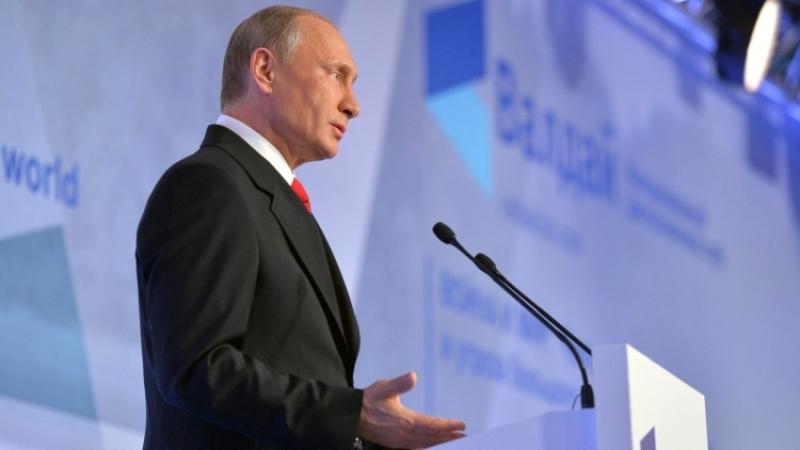 Путин сделал ставку
