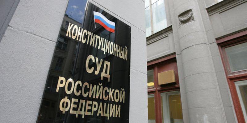 КС дал право на суд кандидатам-списочникам