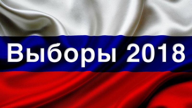 Выборы-2018: кто поведет регионы