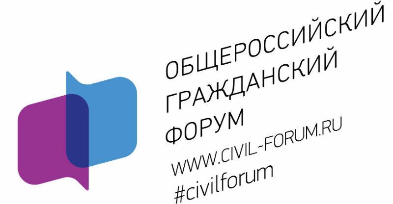 Кудрин и Собянин: разговоры о будущем