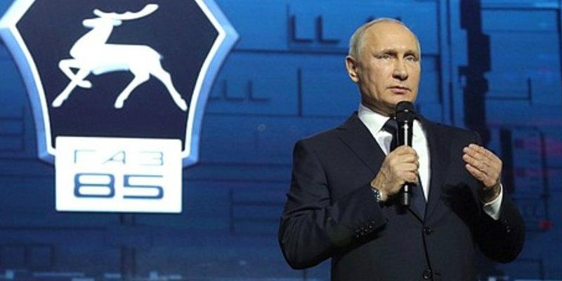 Путин: выдвижение