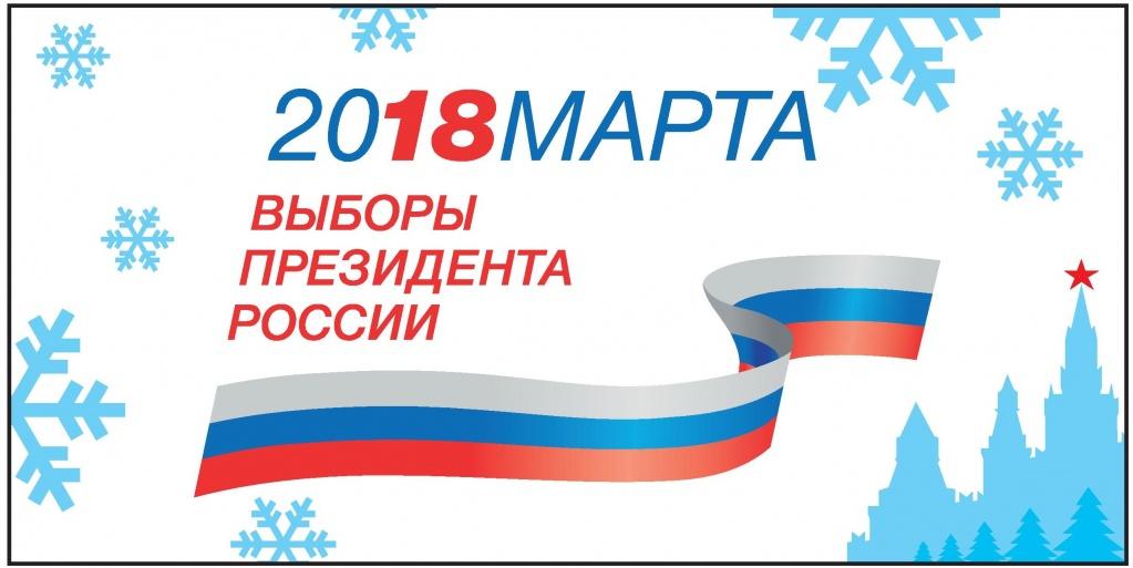 """Рейтинг фонда """"Петербургская политика"""" за декабрь 2017 года"""