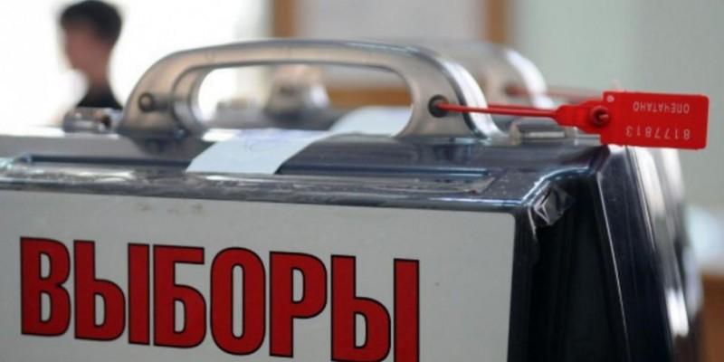 Выборы-2018: борьба за избирателей