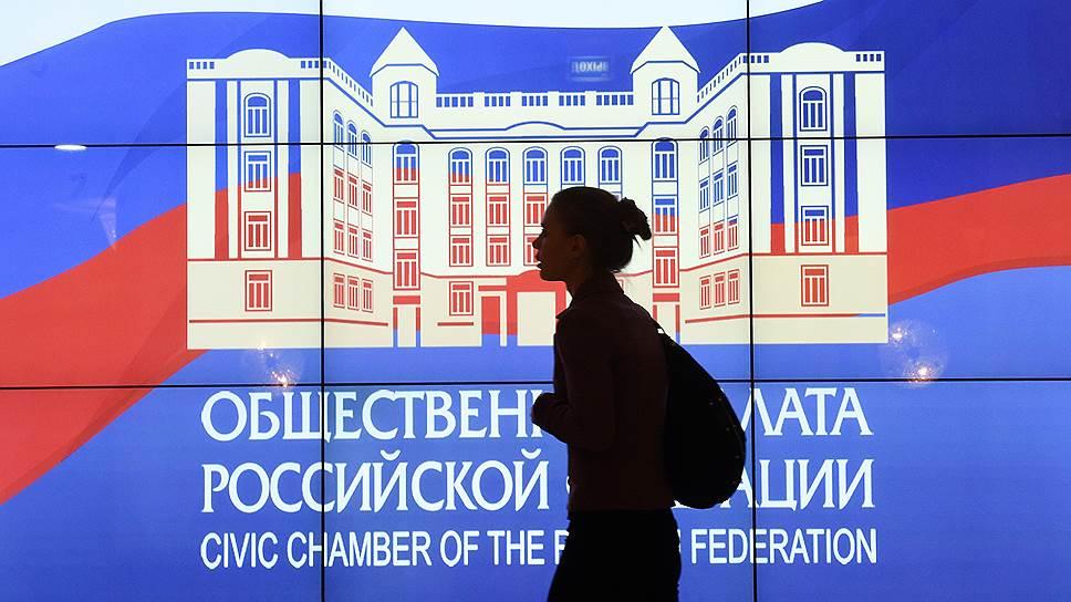 Палаты приставят к выборам