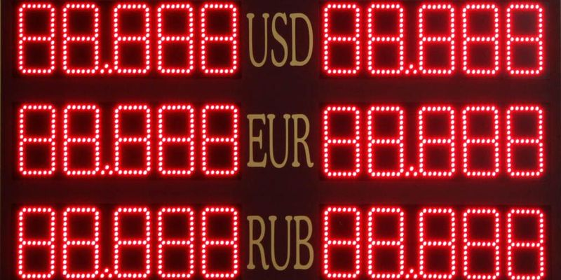 The ruble exchange rate: is the government doing everything? ruble, problem, only, Russians, consider, course, September, group, older, question, answered, currency, rubles, state, currency, holding, Romir, Romir, level, can