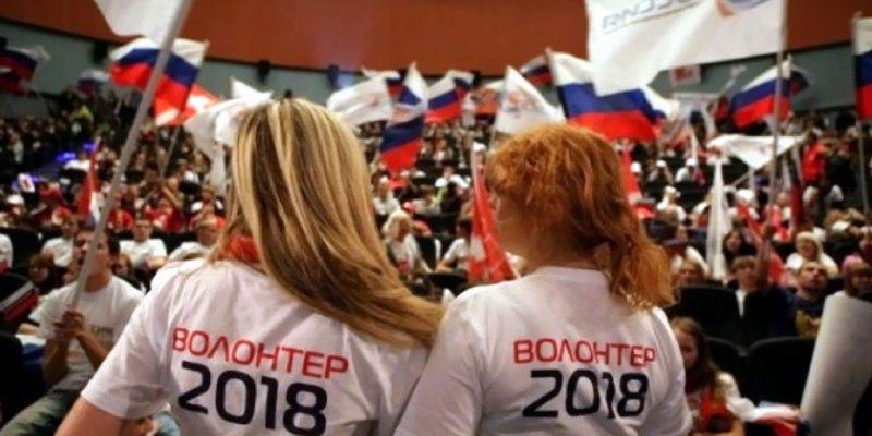 Волонтерство в РФ: к чему готовы россияне