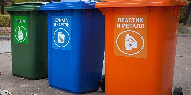 Регионы против мусора
