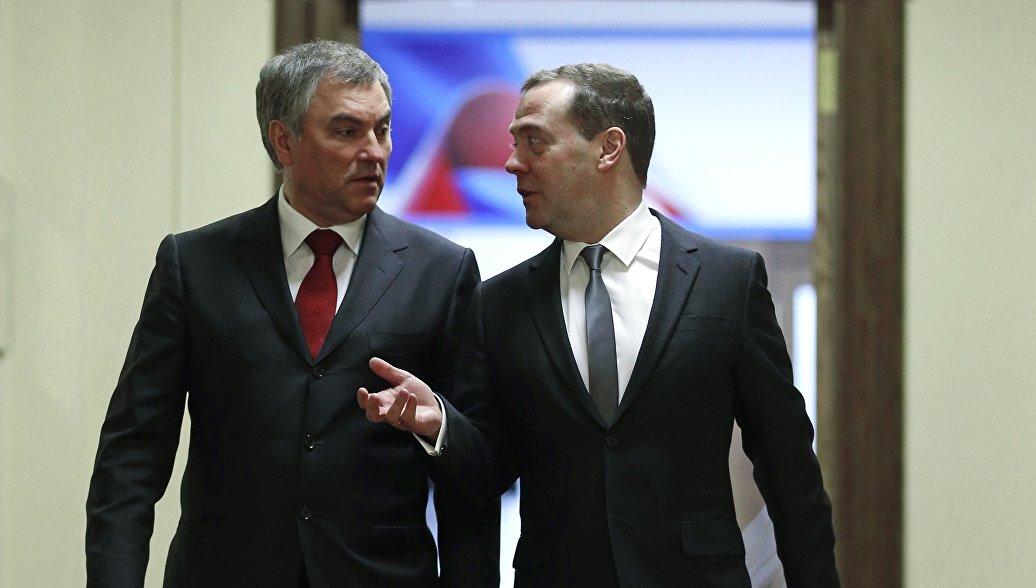Пенсионная реформа: ЕР посоветуется с Медведевым