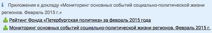 Снимок экрана 2015-03-10 в 7.53.02