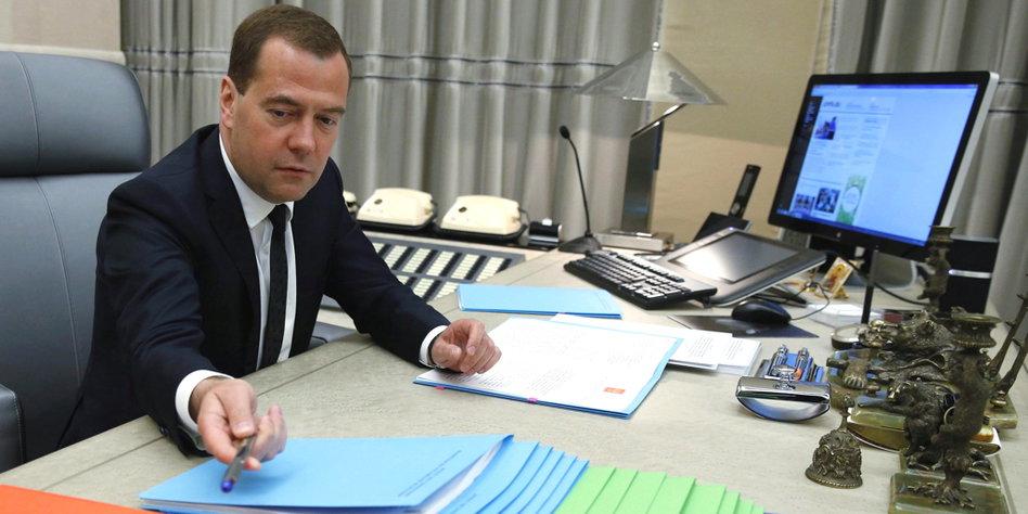 Развитие регионов: что сказал Медведев