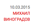 Снимок экрана 2015-03-10 в 20.48.09
