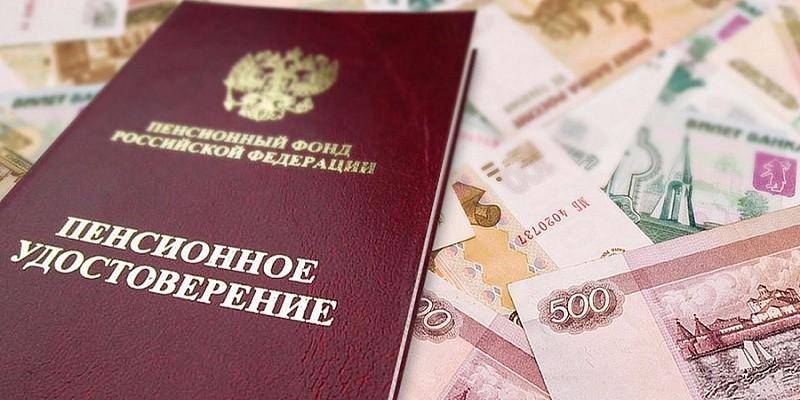 Пенсионная реформа: как поддержали регионы