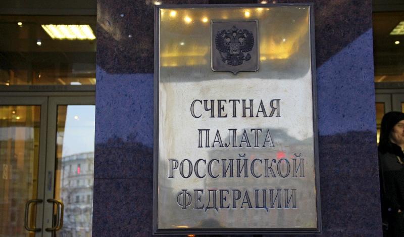 Пенсионная реформа: версия Кудрина