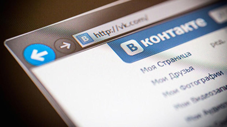 """""""ВКонтакте"""": лицом к пользователям?"""