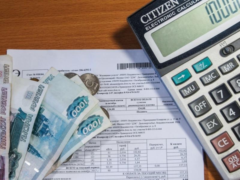 Subsidii-na-oplatu-ZHKH