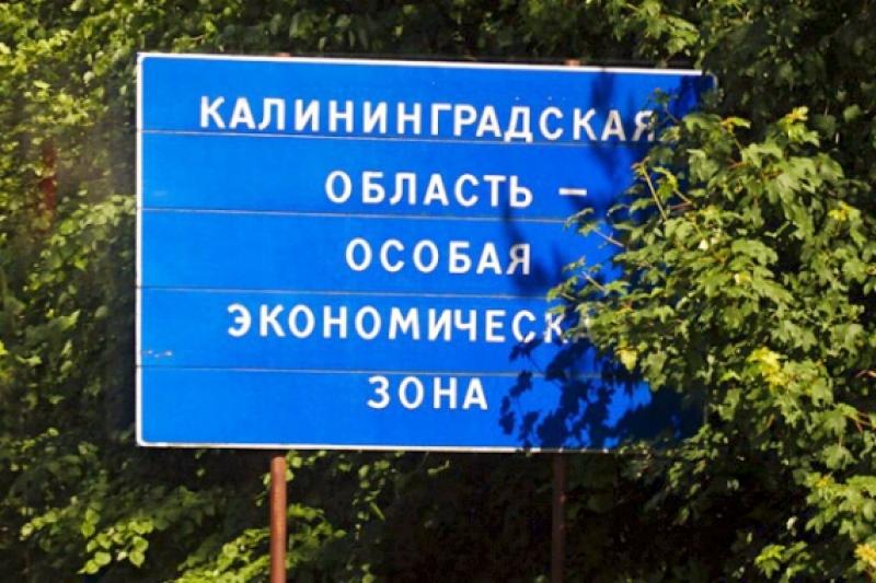 ТОРы. Калининград