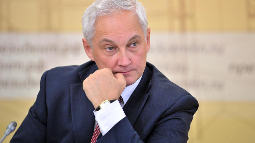 """Список Белоусова"": изъятия не будет?"