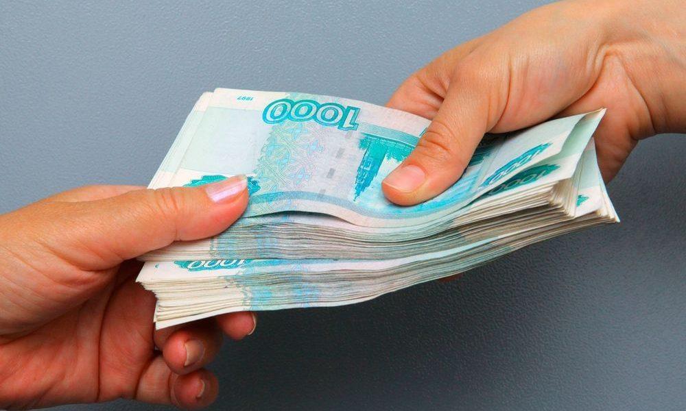 Регионы: деньги пойдут по горизонтали