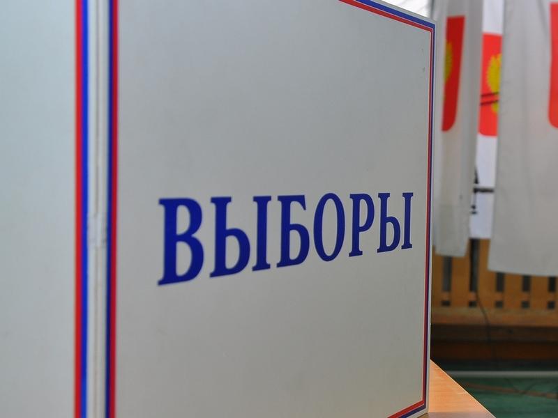 08.09.2019. Выборы. Вологодская область