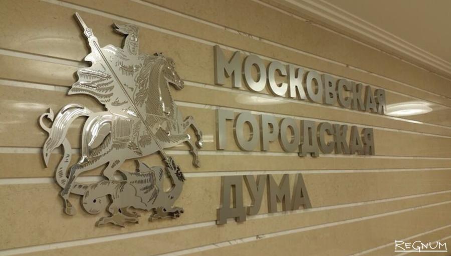 Выборы-2019. Москва. Мундепам нужны перемены