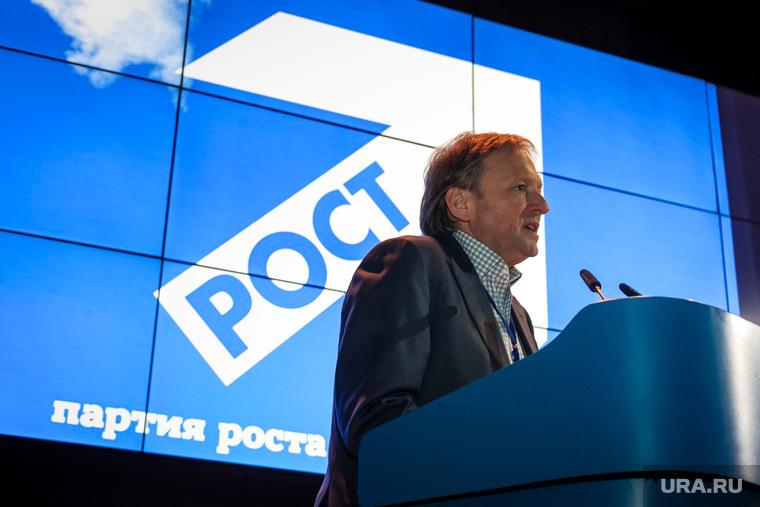 Партия роста: новый путь на Госдуму
