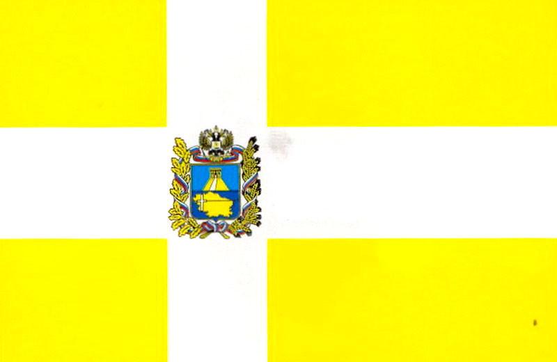 stavflag