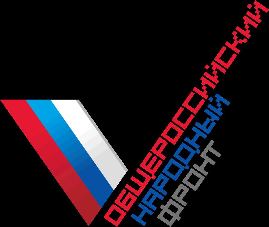 logotip-onf