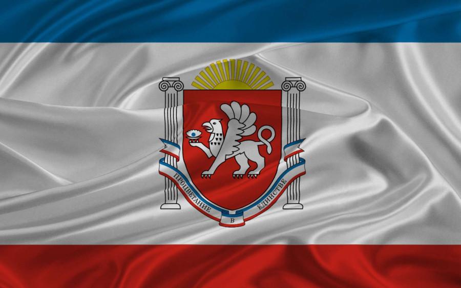 08.09.2019. Заксобрания. Республика Крым