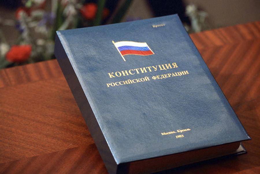 Что делать с Конституцией: версия Володина