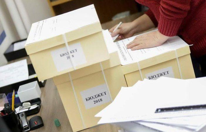 Госдума скорректирует бюджет: что изменится